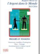 Les fondements théoriques de l'économie collaborative