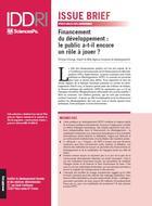 Financement du développement: le public a-t-il encore un rôle à jouer?