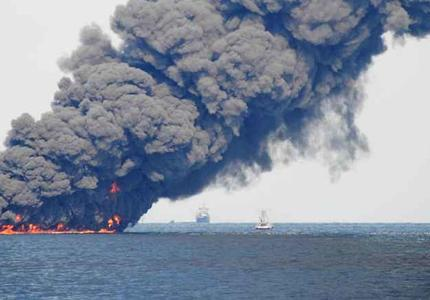 What regulation of the offshore sector 10 years after the Deepwater Horizon oil spill?