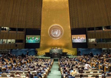 Forum politique de haut niveau 2018 : un bilan en demi-teinte