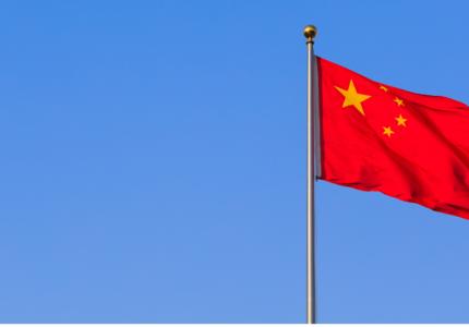 14e Plan quinquennal de la Chine: un démarrage ambigu sur la route vers la neutralité carbone