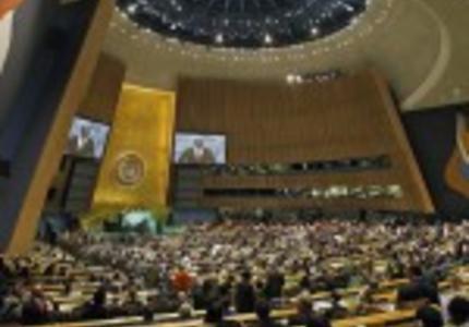 Négociations climat à Bonn: quel bilan?