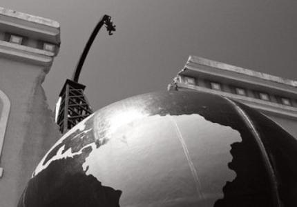 Cérémonie de signature de l'Accord de Paris :  des avancées positives vers sa mise en œuvre